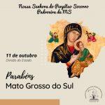 Aniversário de Mato Grosso do Sul (11 de outubro)