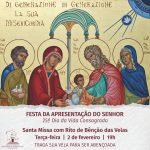 Santuário celebrará Santa Missa na Festa da Apresentação do Senhor