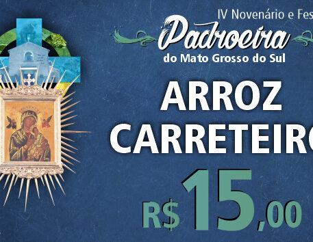 Devotos podem comprar Arroz Carreteiro durante Novenário