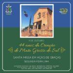 Santuário celebra 44 anos do Estado de Mato Grosso do Sul